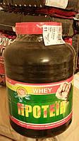 Протеїн КСБ 70 Бучач 1 кг