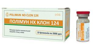 Вакцина Ла-Сота Полимун нх клон 124 жив 1фл -100 д
