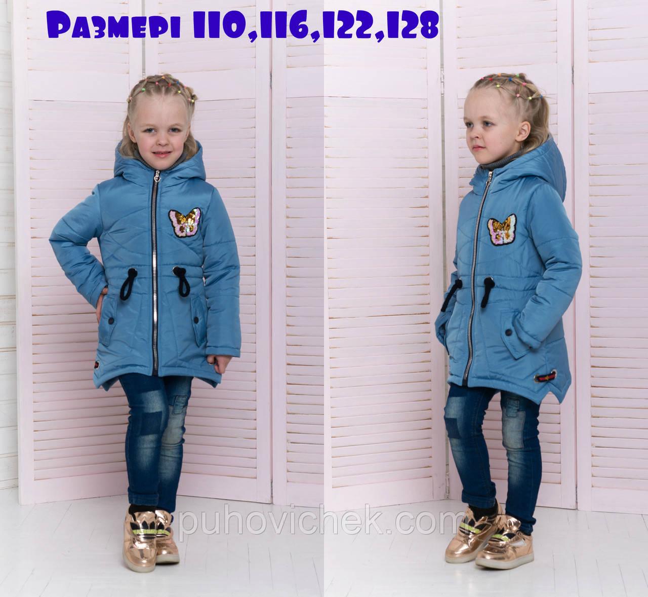 Стильная курточка удлиненная для девочки демисезонная
