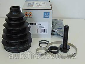 GKN 302322  Пыльник поворотного кулака наружнего (термопласт) Volkswagen Transporter (Германия)