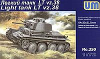 1:72 Сборная модель танка LT vz.38, Unimodels 350;[UA]:1:72 Сборная модель танка LT vz.38, Unimodels 350