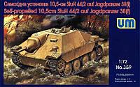 1:72 Сборная модель САУ Jagdpanzer 38 (t), Unimodels 359;[UA]:1:72 Сборная модель САУ Jagdpanzer 38 (t),