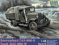 1:48 Сборная модель автомобиля ГАЗ-ММ-В, Unimodels 512;[UA]:1:48 Сборная модель автомобиля ГАЗ-ММ-В, Unimodels