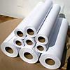 Рулонная бумага GraphPaper 420мм, 50м, 80г (А2)
