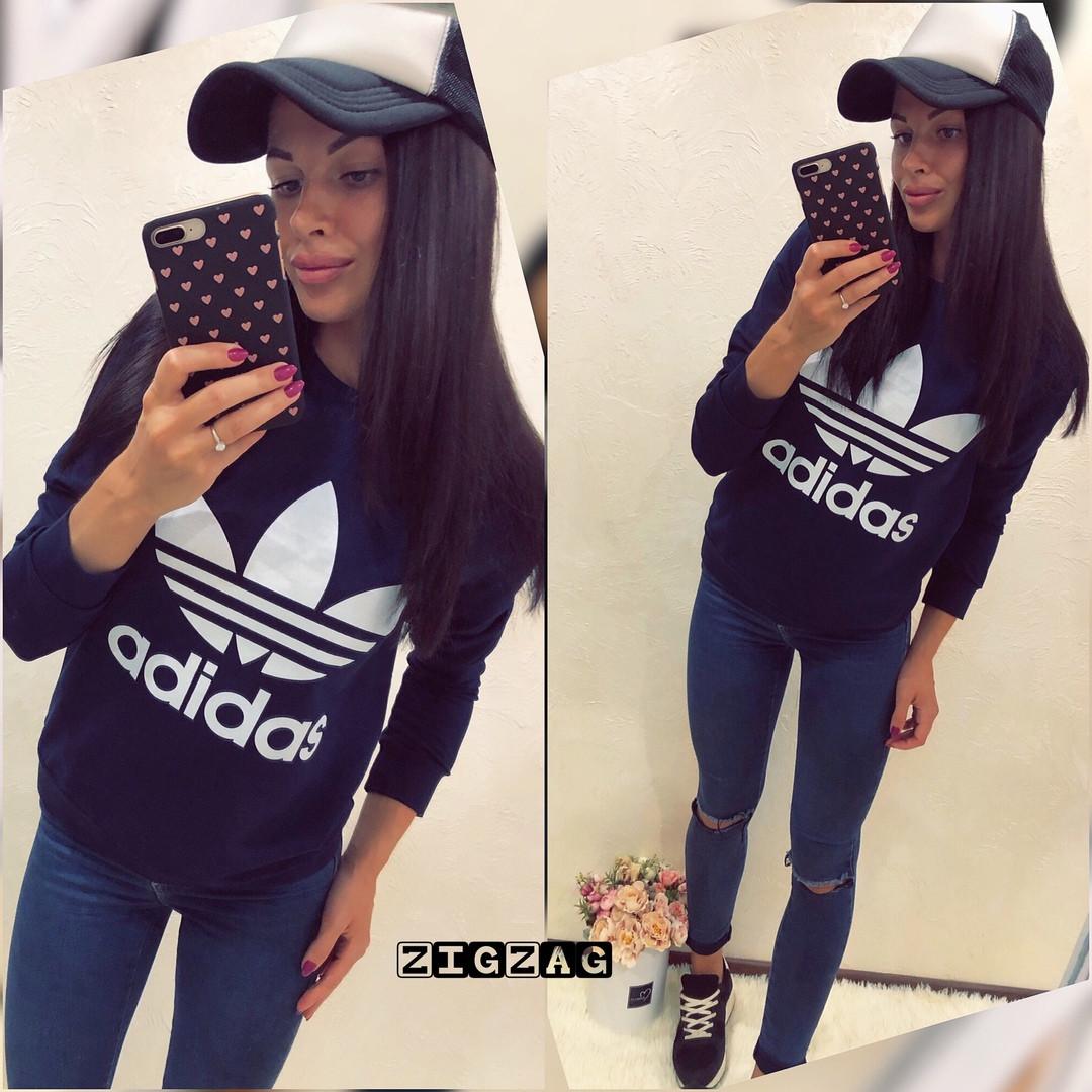 Свитшот Adidas женский Ткань: качественная турецкая двунить !Размеры: универсал 42-46