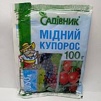 Медный купорос 100гр защита растений от болезней качество