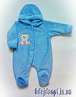 Тёплый человечек, комбинезон для малышей на рост 68,74 см, фото 1