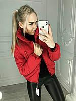 Зимняя куртка-пуховик оверсайз