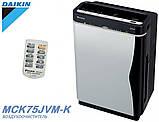 Воздухоочиститель с увлажнением Daikin MCK75JVM-K URURU, фото 2