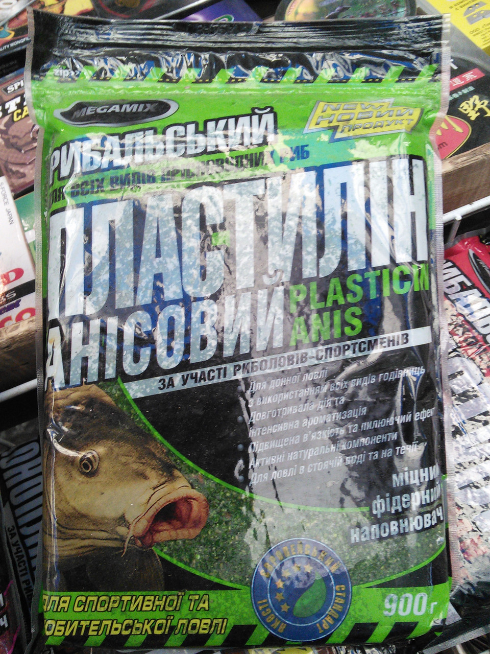 "Пластилин ""Мегамикс"" Анис"
