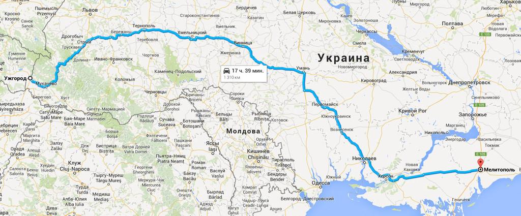 Ужгород → Мелитополь