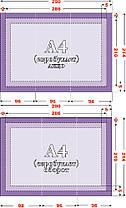 Изготовление евробуклетов (1000шт/300 г/м²/2 бига, Защитный лак: матовый 1+1, 3 дня), фото 3