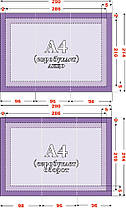 Изготовление евробуклетов (2500шт/115г/м²/2 фальца, 6 дней), фото 3