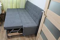 Диванчик со спальным местом для маленькой кухни (Серый), фото 1