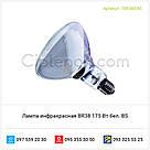 Лампа инфракрасная BR38 175 Вт бел. BS, фото 3