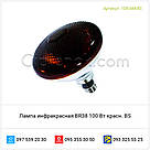 Лампа инфракрасная BR38 100 Вт красн. BS, фото 2
