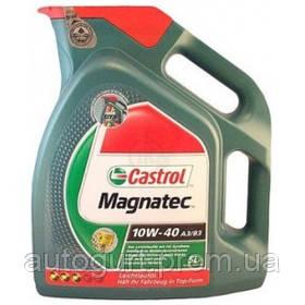 Castrol Magnatec 10w40 Бенз. 5Lкод58635