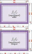 Изготовление евробуклетов (2500шт/130 г/м²/фальци), фото 3