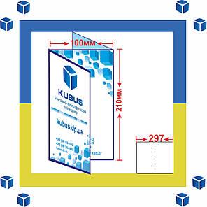 Изготовление евробуклетов (1000шт/170 г/м²/фальц), фото 2