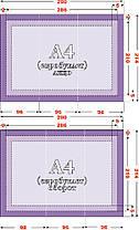 Изготовление евробуклетов (1000шт/170 г/м²/фальц), фото 3