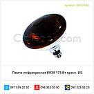 Лампа инфракрасная BR38 175 Вт красн. BS, фото 2