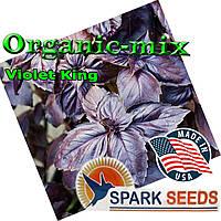 Базилик для теплиц и открытого грунта Фиолетовый Виолет Кинг / Violet king (проф пакет 500 г) Lark seeds (США)