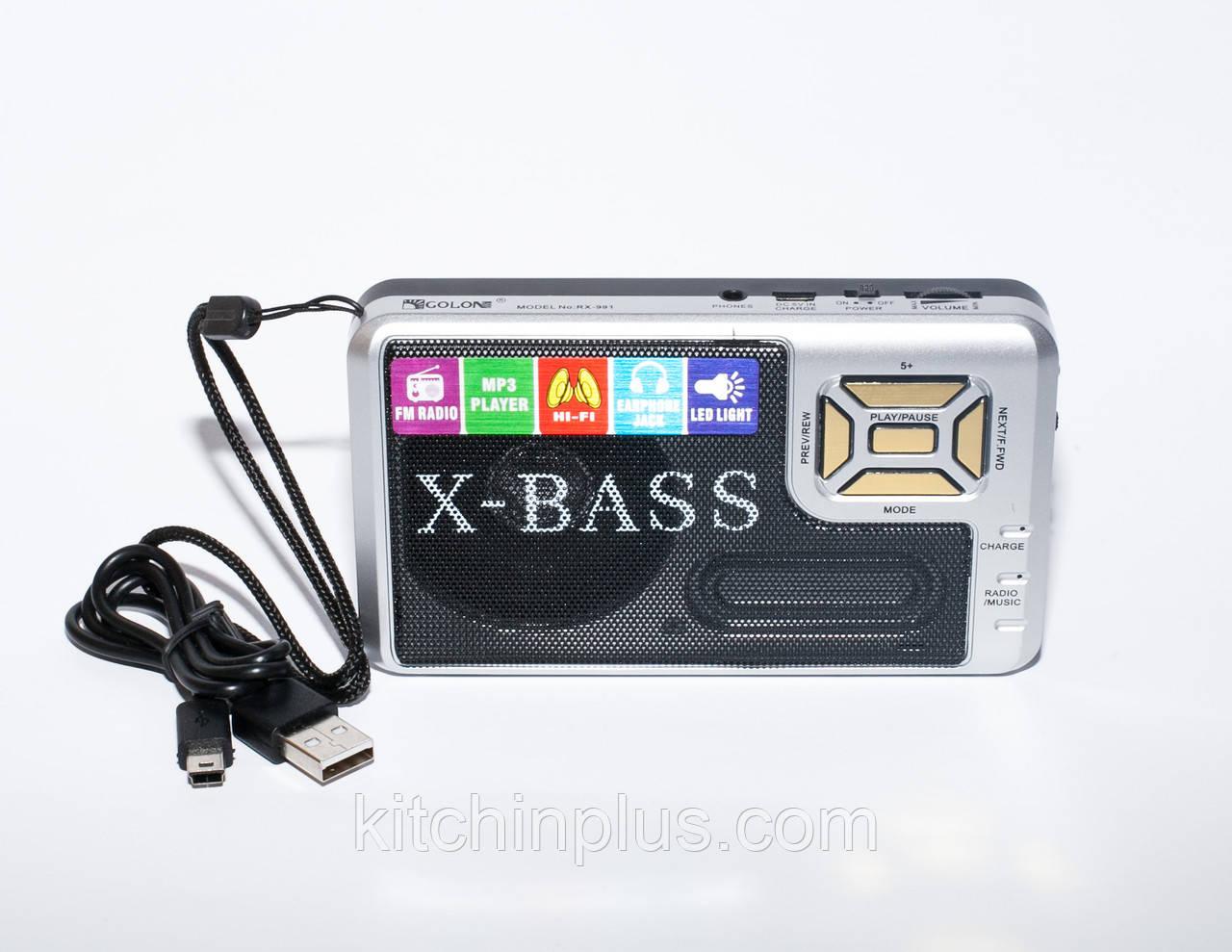 Радиоприемник портативный  Golon RX-991BT