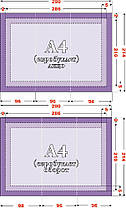 Изготовление евробуклетов (1000 шт/170 г/м²/биговка+фальцовка), фото 3