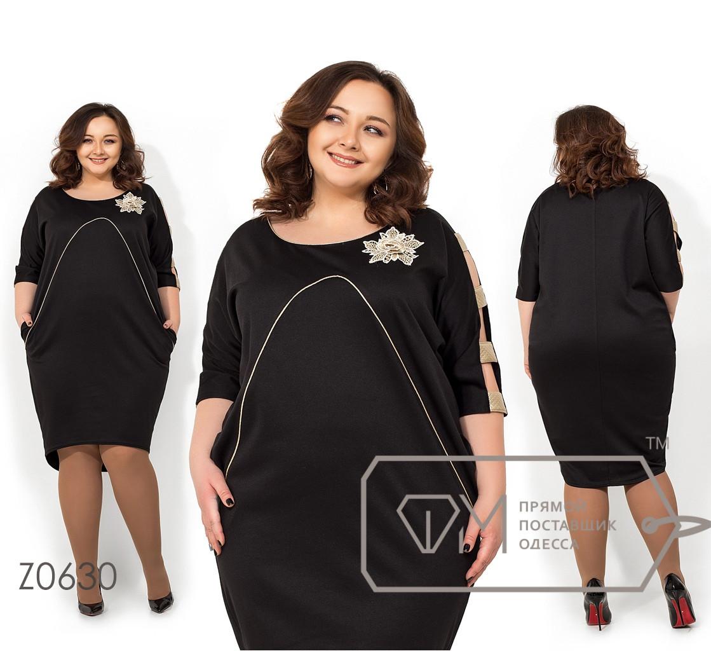Платье-миди цельнокроенное с круглым вырезом и ассиметричным подолом, на руках разрезы и вставки, 4 цвета