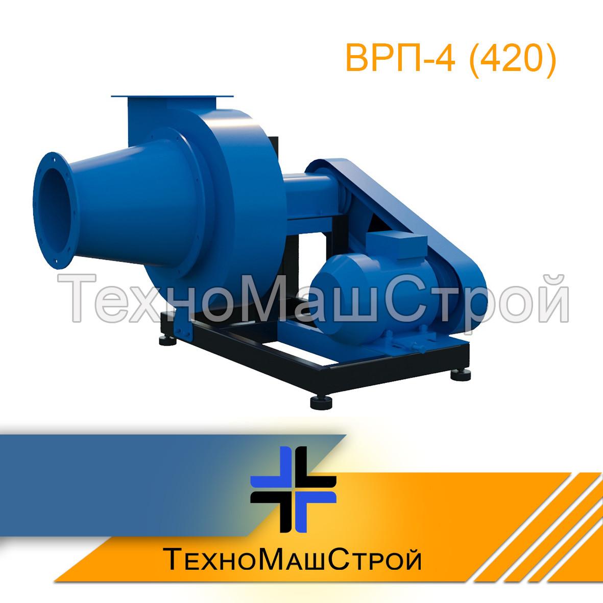 Вентилятор радиальный пылевой ВРП-4 (420)