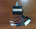 Термостат электронный универсальный 24В, фото 2