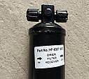 Фильтр-осушитель (ресивер) универсальный, фото 2