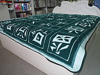 "Одеяло жаккардовое дизайн ""Бамбук"" / ""Чарівна Ніч"""