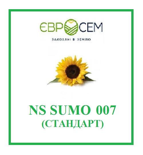 Семена подсолнечника NS SUMO 007 (стандарт), (NS H 6059), А-F (6), 2018 г.у., EВРОСЕМ