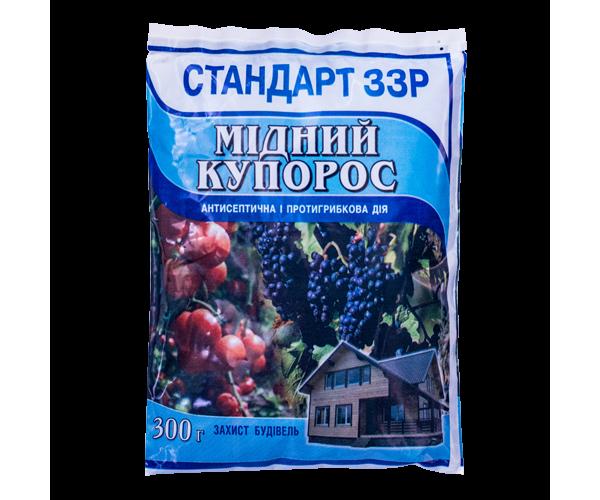 Фунгицид Медный Купорос,  300г.