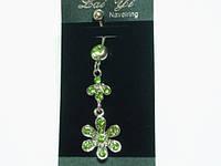 Пирсинг, Цветок, зеленые стразы  17_1_138a5