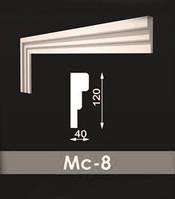Молдинг Мс-8 универсальный декоративный