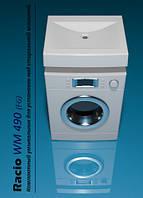 Раковины над стиральной машиной Racio серии WM.