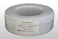 Сигнальный кабель Logicpower КСВПЭ CU 4x7/0.22 + 7/0.22 экранированный бухта 100м