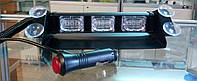 Стробоскоп под стекло, на торпеду (в салон) син/красн LED