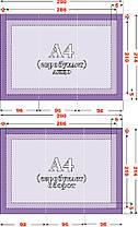 Изготовление евробуклетов (2500шт/170 г/м²/биговка+фальцовка), фото 3