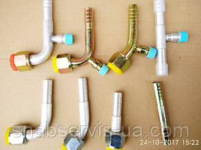 Алюминиевые фитинги для кондиц. №10 с портом R-134a
