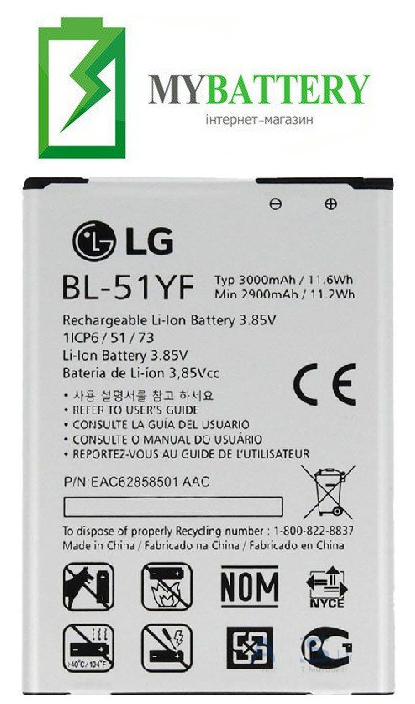 Оригинальный аккумулятор АКБ батарея для LG G4 H540 G4 Stylus/ H630/ H634/ H740/ H810/ BL-51YF 3000mAh 3.85 V