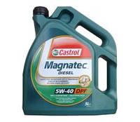 Castrol Magnatec 10w40 Діз. 5Lкод58624
