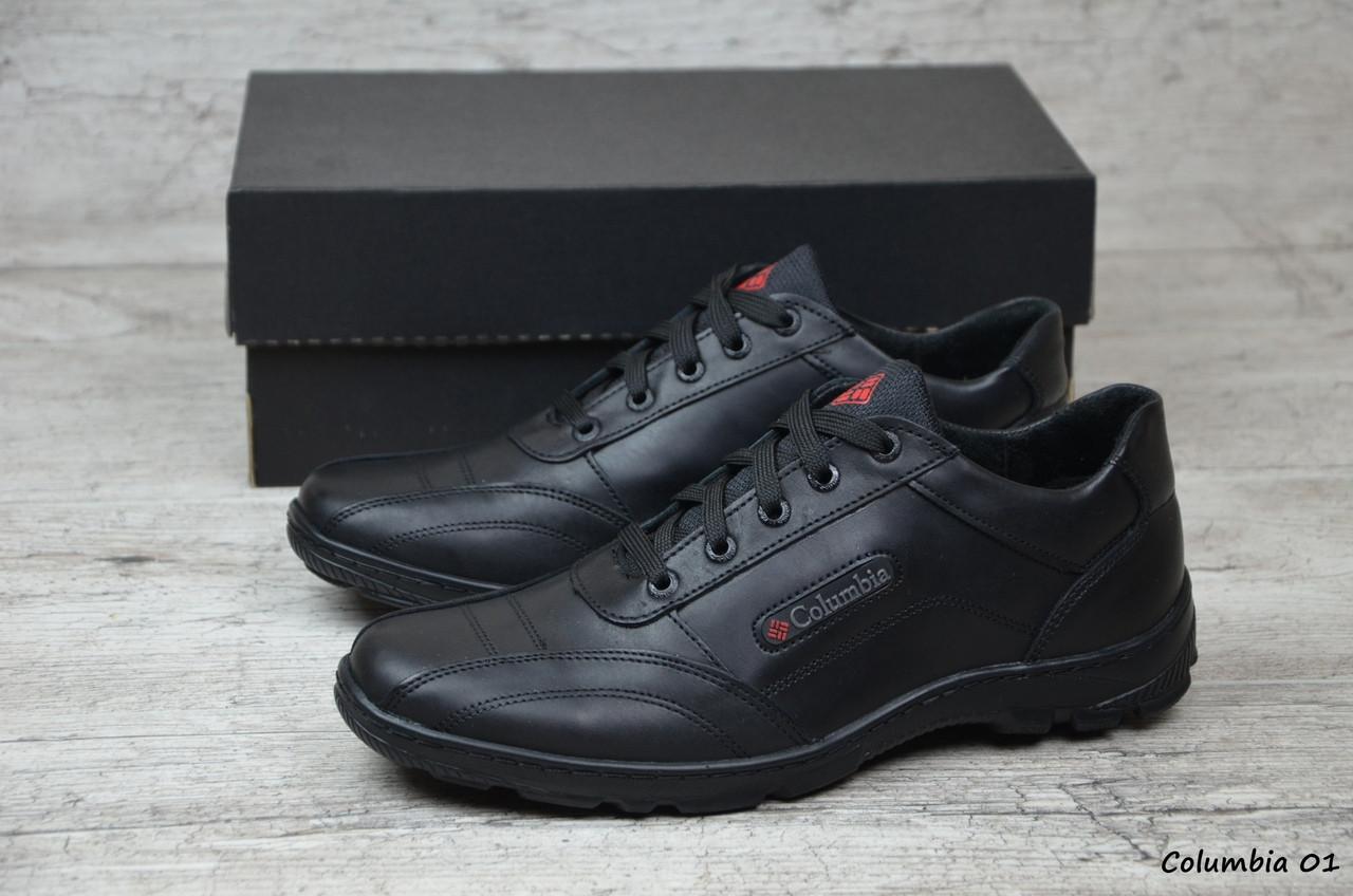 Мужские кожаные кроссовки Columbia. Черные. Натуральная кожа