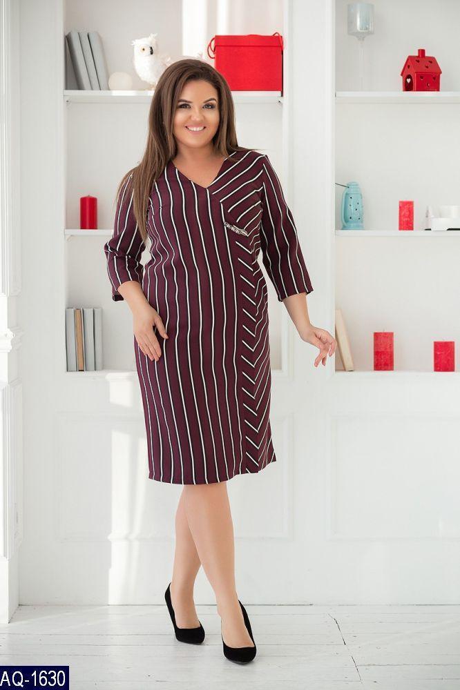 2ba8d61b455 Женское весенне-осеннее прямое миди платье в полоску с рукавом три четверти  (костюмка) 4 цвета (батал)