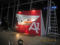 Выставочный стенд «AUDI»