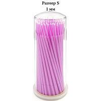 Микробраши ультратонкие розовые 1 мм для ламинирования ресниц и бровей