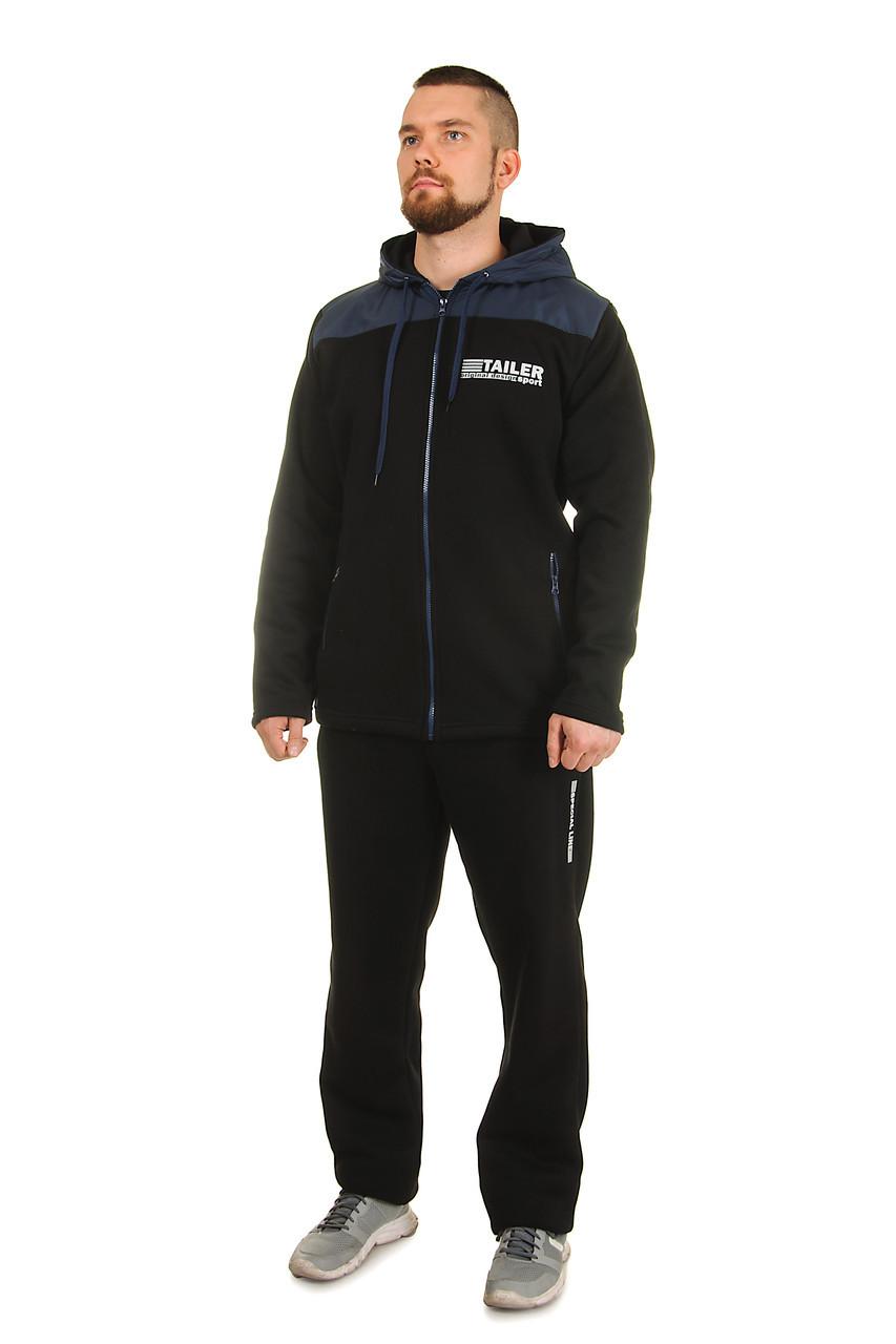 Теплый мужской спортивный костюм  с 50 по 56 размер