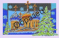 Схема для вышивки бисером «Рождественские купола»